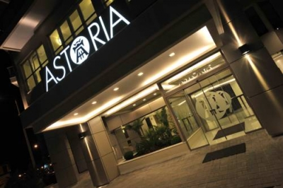 Airport Transfers To Astoria Hotel Thessaloniki Taxi